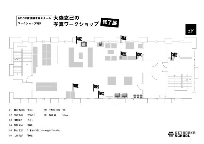 写真展レイアウト_011.jpg
