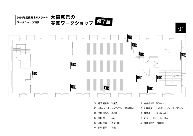 写真展レイアウト_022.jpg