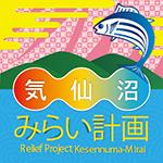 20111014_logo.png