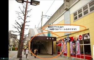 1126_SilkRoad_Photo.jpg