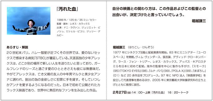 horikoshi_01.jpg