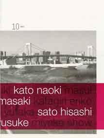 kyosho_10_petit.jpg