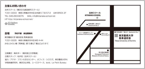 map_etc_01.jpg